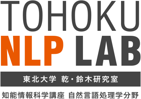 Inui-Suzuki-lab